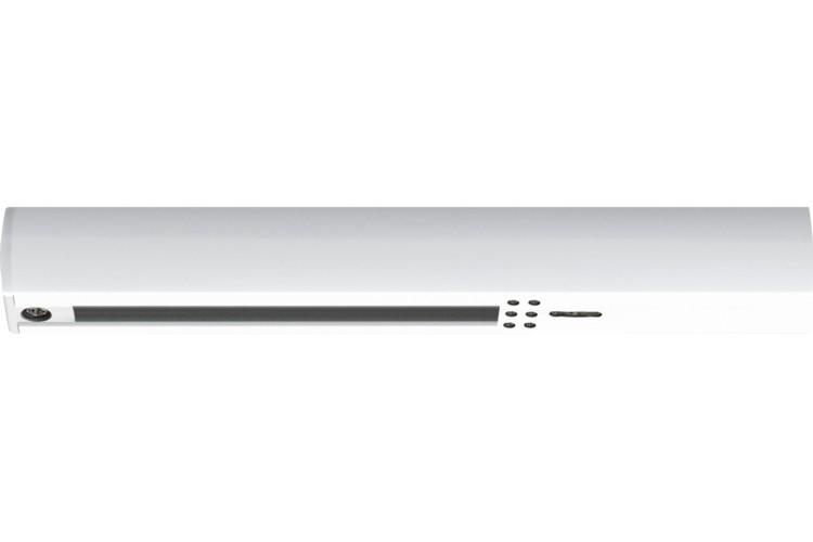 eclairage tableau eclairage sur rail plafond alimentation paulmann 97655. Black Bedroom Furniture Sets. Home Design Ideas
